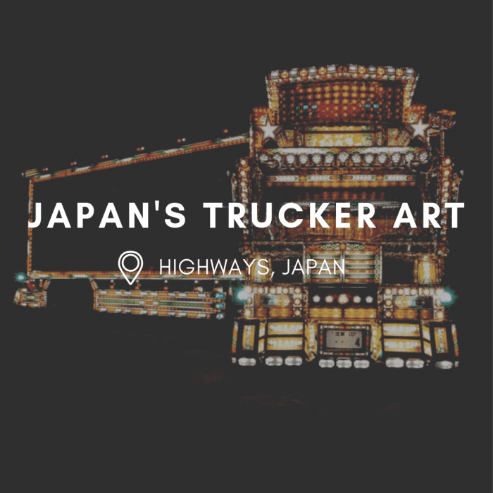 The Japanese Subculture of  Trucker Art