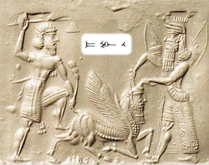 Tappû: 'Comrade, Fellow' in Akkadian (Babylonian)