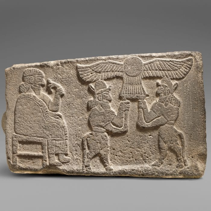 Art of the Ancient Near East: A Resource for Parent Educators