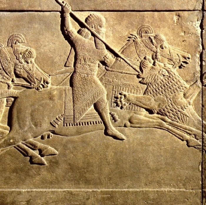 Ashes of Nineveh – Fall of Assyria